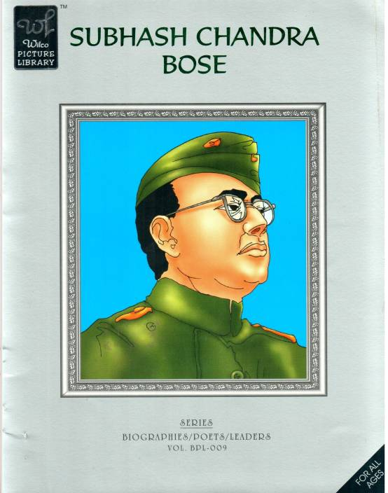 subash chandra bose Find subhash chandra bose latest news, videos & pictures on subhash chandra bose and see latest updates, news, information from ndtvcom explore more on subhash chandra bose.