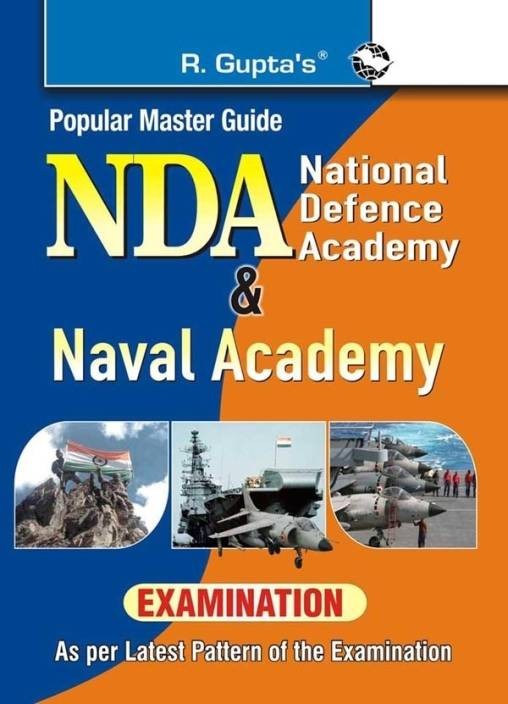 NDA/NA Exam Guide 1 Edition