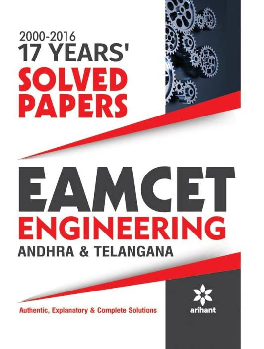 eamcet model papers
