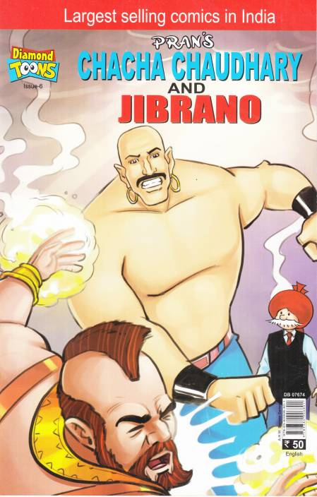 Chacha Chaudhary and Jibrano