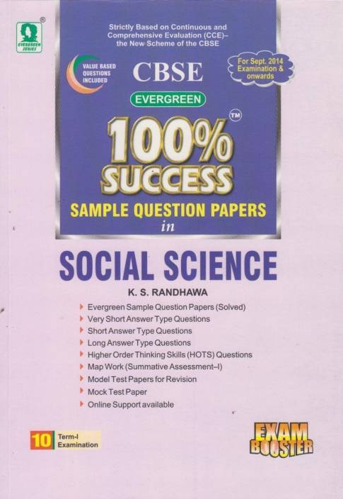 Evergreen Sample Question Papers for 100% Success in Social