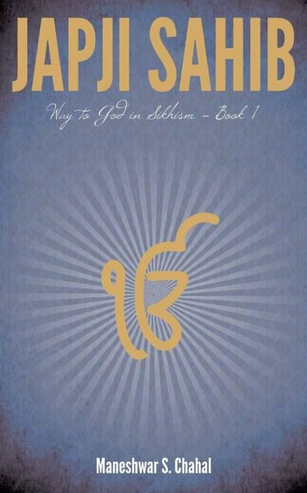 Japji Sahib : Way to God in Sikhism - Book 1