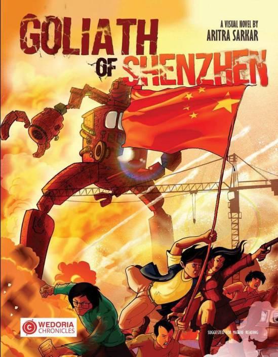 GOLIATH OF SHENZHEN