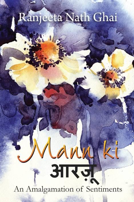 Mann ki aarzoo : An Amalgamation of Sentiments