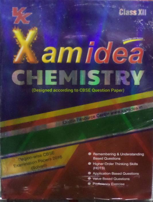 Xamidea Chemistry for Class - 12 (With CD): Buy Xamidea