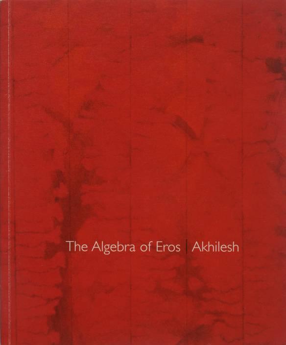 The Algebra of Eros