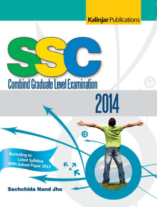 A COMPLETE GUIDE FOR SSC COMBINED GRADUATION LEVEL(CGL) EXAMINATION 2014 3rd  Edition
