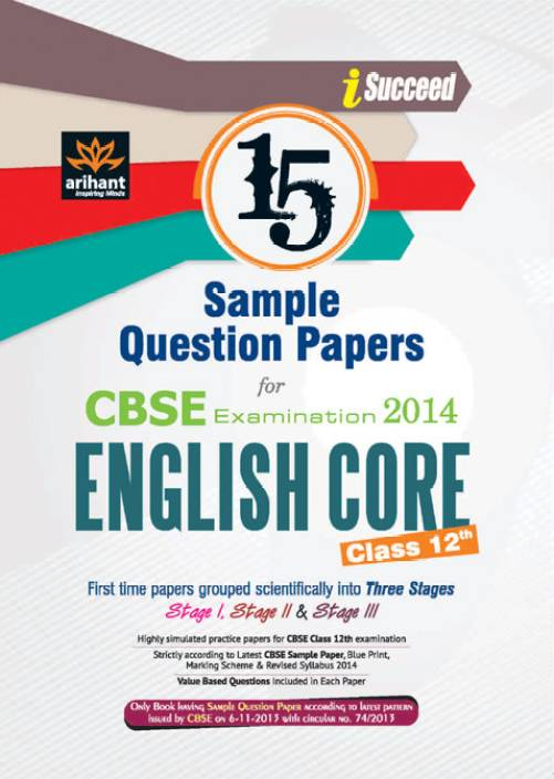 Cbse examination 2014 english core 15 sample question papers cbse examination 2014 english core 15 sample question papers class 12th 2nd malvernweather Gallery