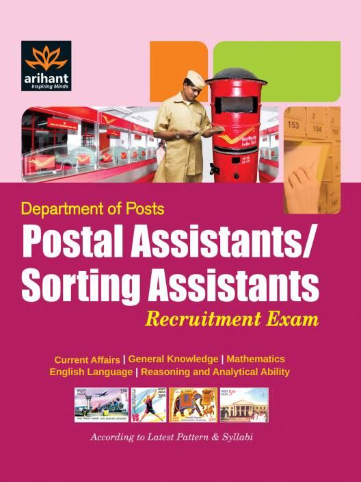 Department of Posts: Postal Assistants/Sorting Assistants Recruitment Exam