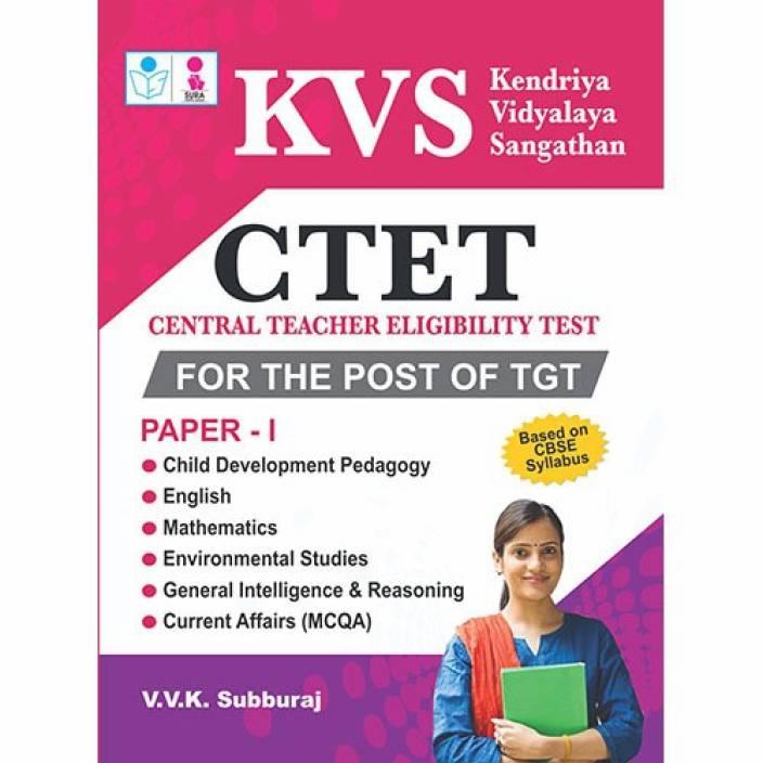 CTET TGT Paper 1 Exam Study Material Book: Buy CTET TGT
