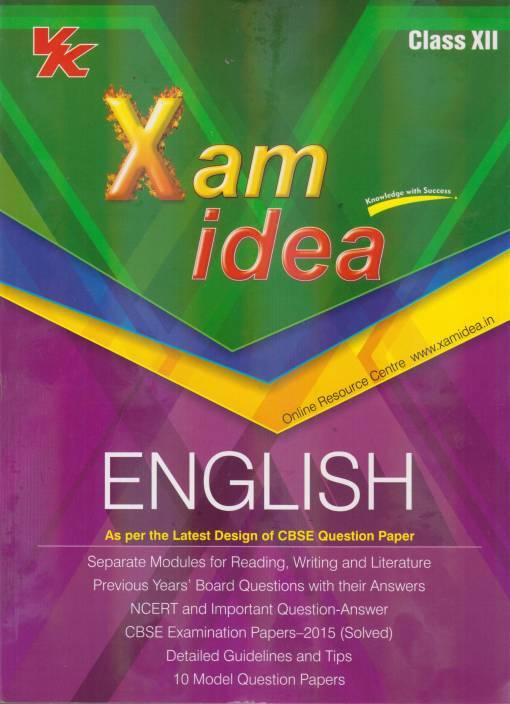 Xamidea English [Core] Class XII (Free Workbook) PB: Buy Xamidea