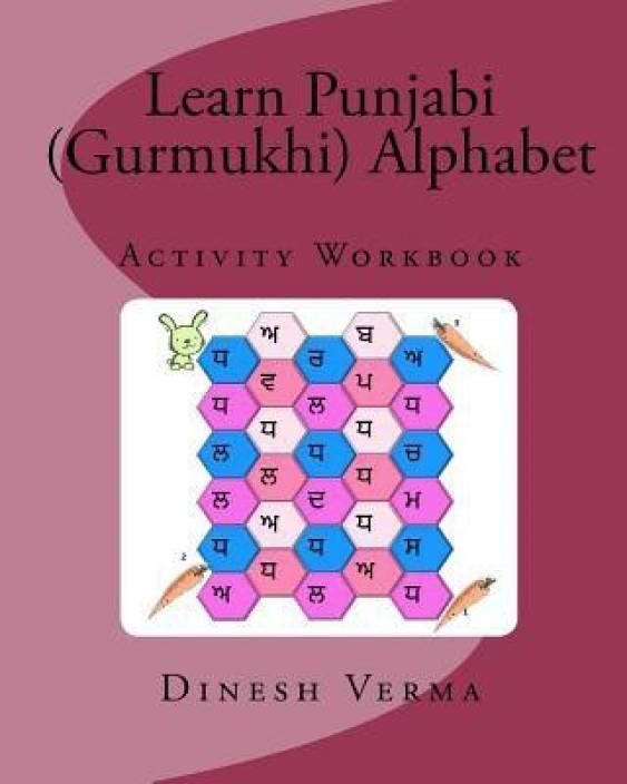 Learn Punjabi (Gurmukhi) Alphabet Activity Workbook: Buy