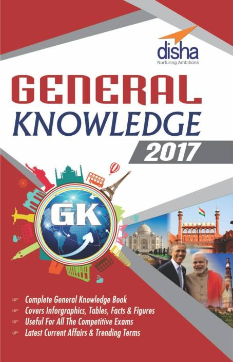 General Knowledge 2017