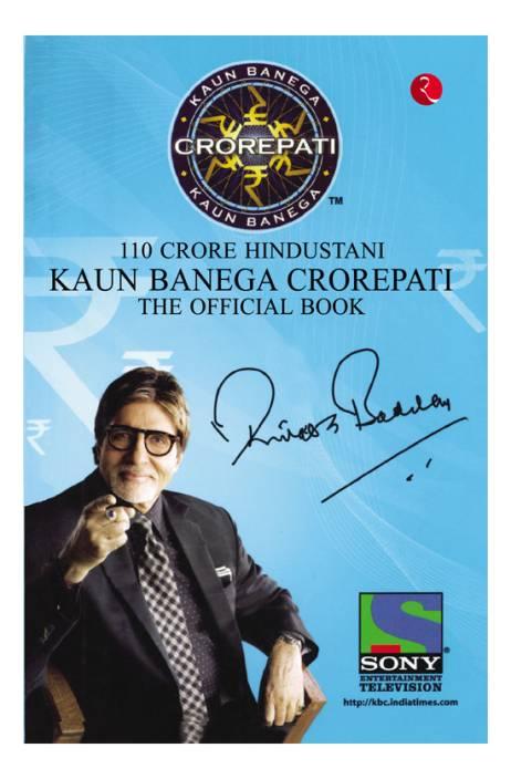 Kaun Banega Crorepati: Buy Kaun Banega Crorepati by Siddhartha Basu