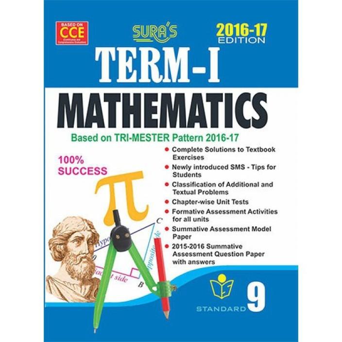 9th Std Maths Book