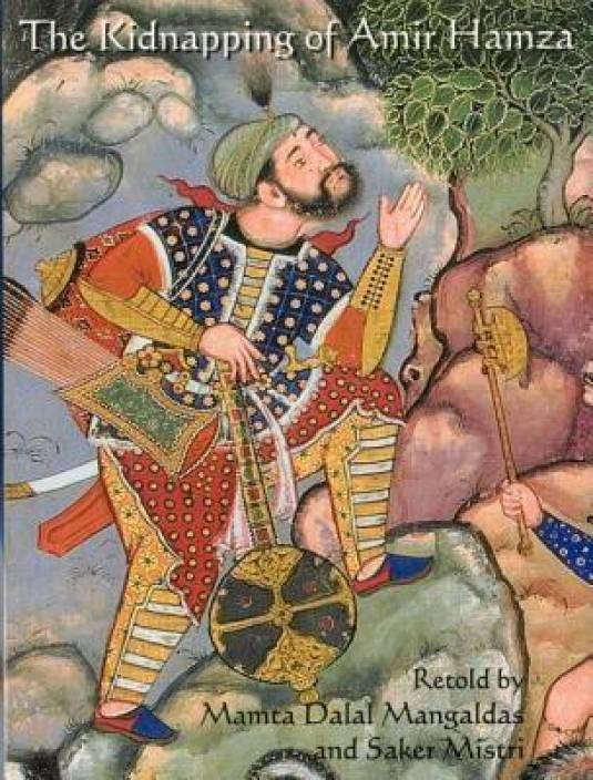 The Kidnapping of Amir Hamza