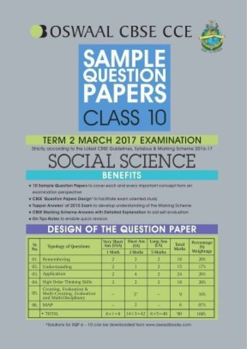 Oswaal CBSE CCE Sample Question Papers For Class 10 Term II Social Science