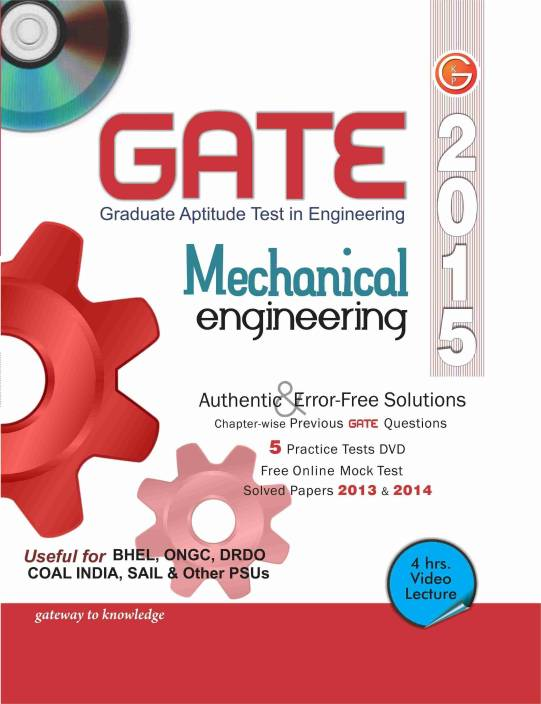 GATE 2015 - Mechanical Engineering (With DVD) 2015 Edition