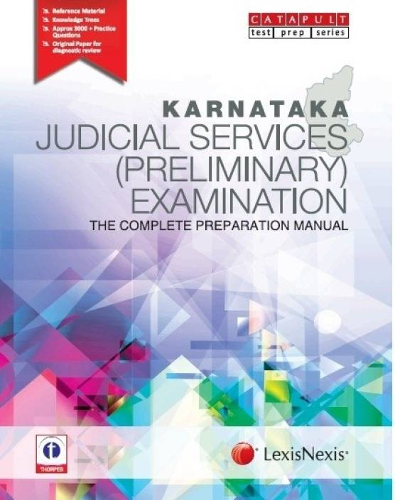 Karnataka Judicial Services (Preliminary) Examination - The Complete Preparation Manual 1st Edition