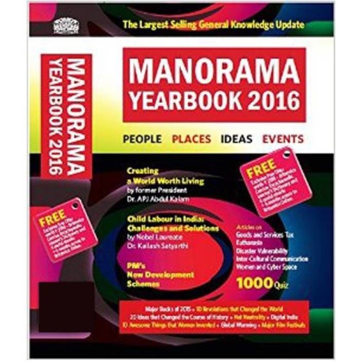 MANORAMA YEARBOOK 2016 51 Edition