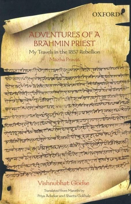 ADVENTURES OF A BRAHMIN PRIEST