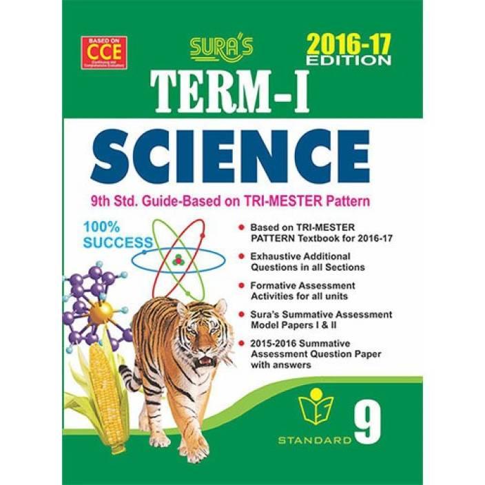 9th Stanadrd Guide Science Term I English Medium Tamilnadu