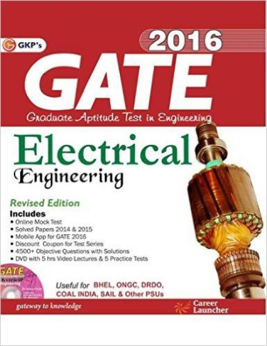 GATE Guide Electrical Engg. 2016