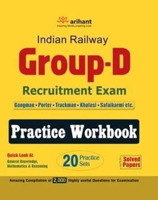 arihant railway group d book pdf hindi
