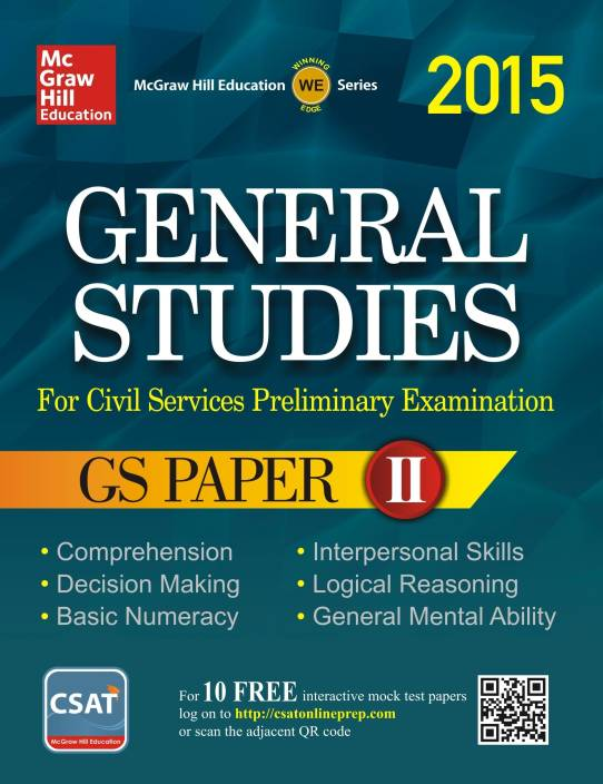 General Studies for Civil Services Preliminary Examination (Paper 2) 2015 1st  Edition