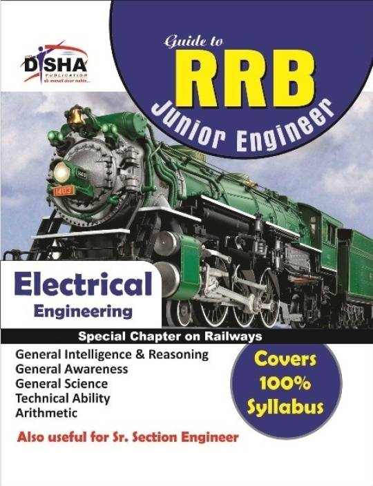 Guide to RRB Junior Engineer - Electrical Engineering 1st  Edition