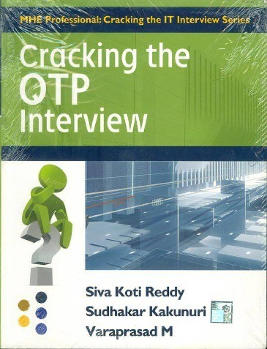 Cracking the QTP Interview 1st  Edition