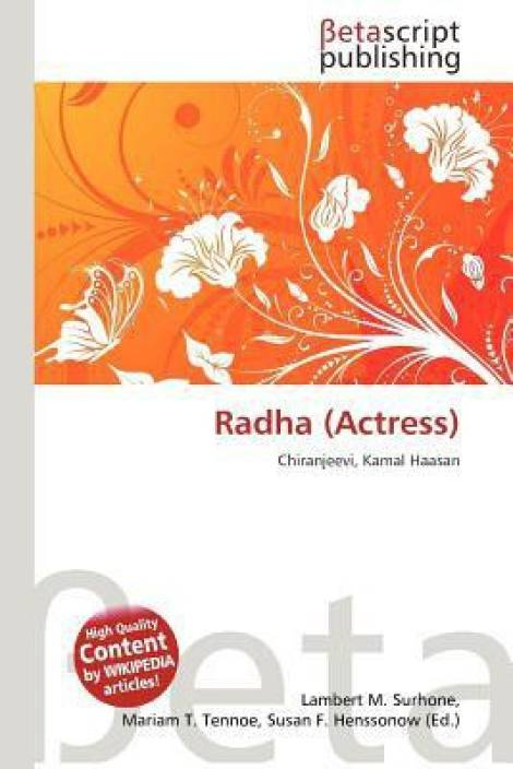 Radha (Actress)