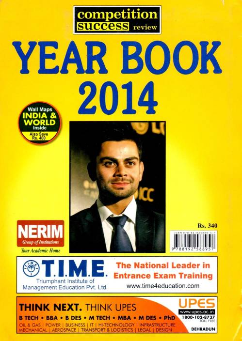 Year Book 2014 : Competition Success Review 1st Edition