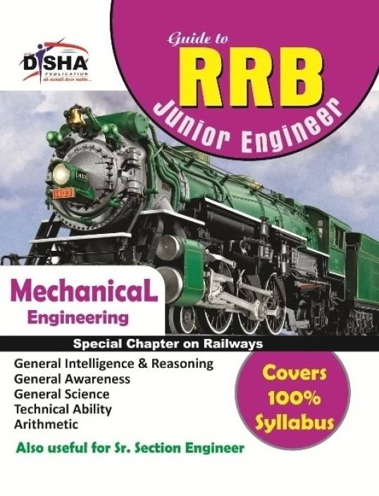 Guide to RRB Junior Engineer - Mechanical Engineering 1st  Edition