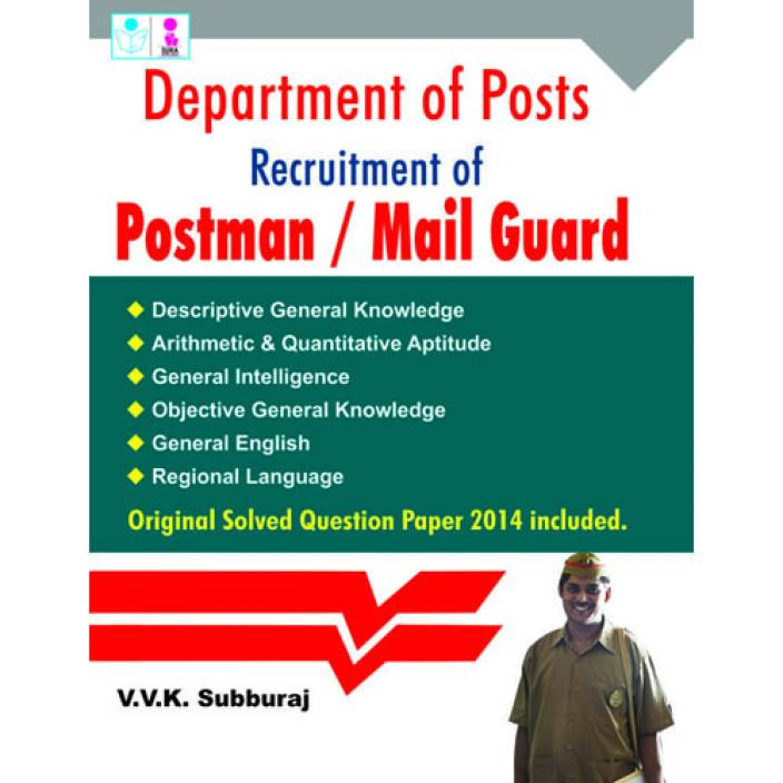 Department Of Posts Recruitment Of Postman / Mail Guard Exam Books