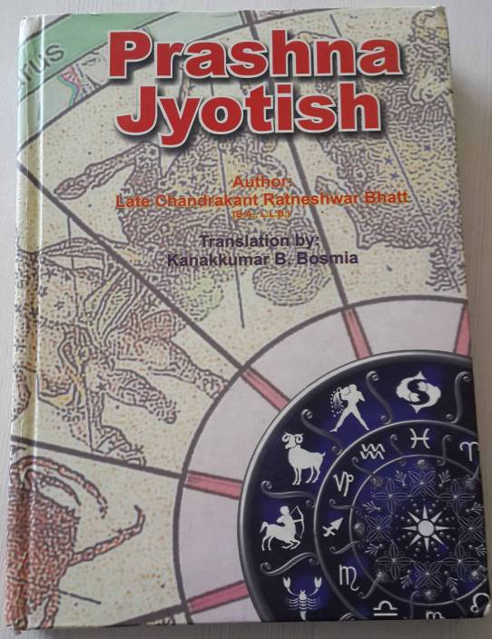 Prashna Jyotish (KP Astrology)