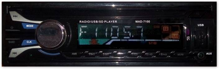 Indo Best Mad 7100 Car Stereo Price In India Buy Indo Best Mad