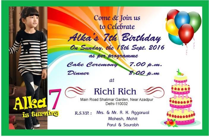 E Gift Mart Invitation Card Price In India Buy E Gift Mart