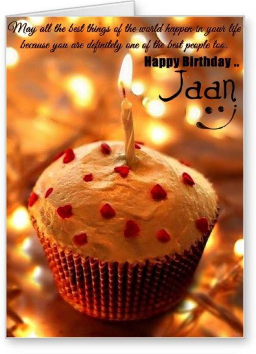 Lolprint Happy Birthday Jaan Greeting Card Multicolor Pack Of 1