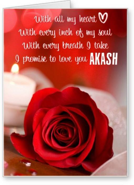 Lolprint I Love You Akash Greeting Card (Multicolor, Pack of 1)