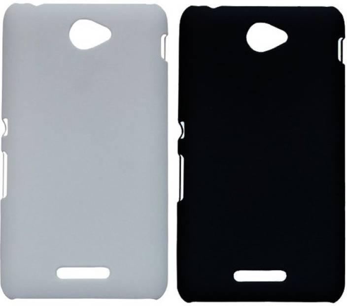 Bacchus Back Cover for Sony Xperia E4