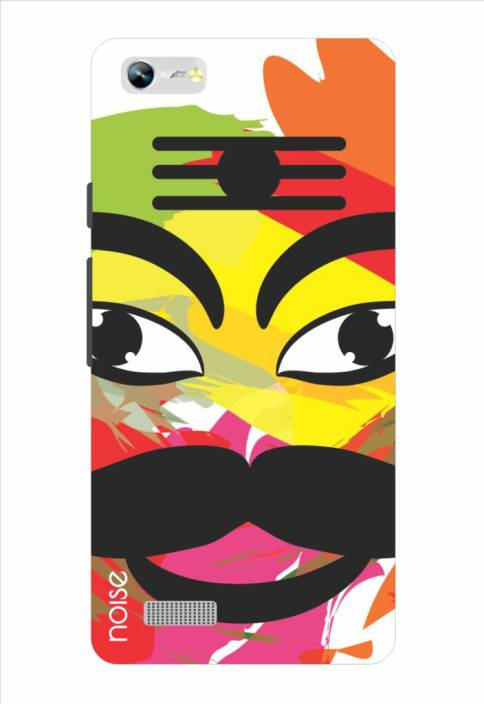 Noise Back Cover for Micromax Canvas Hue 2 A316