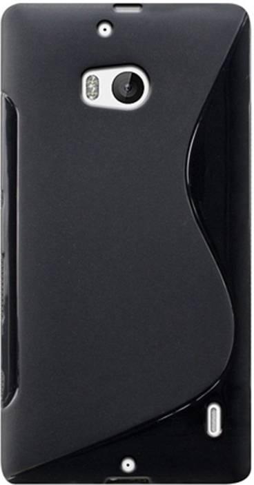 S-Softline Back Cover for Nokia Lumia 930