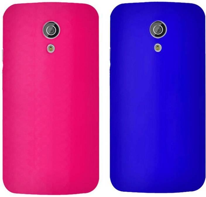 Bacchus Back Cover for Motorola Moto G (2nd Generation)