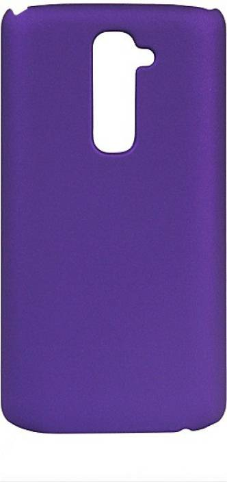 Winsome Deal Back Cover for LG G2