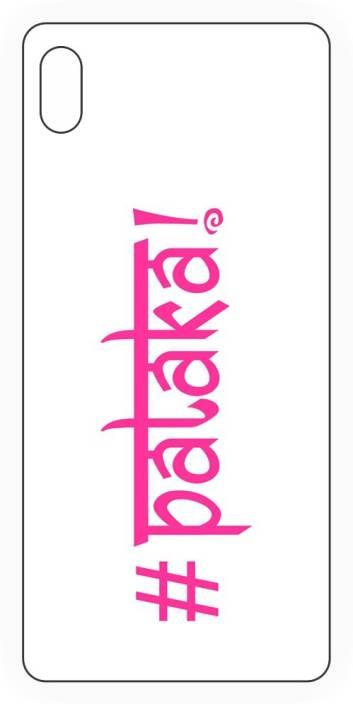 WOC Back Cover for Sony Xperia M4 Aqua