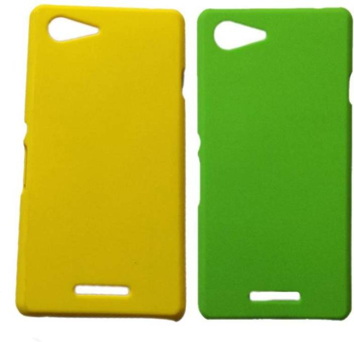 Bacchus Back Cover for Sony Xperia E3