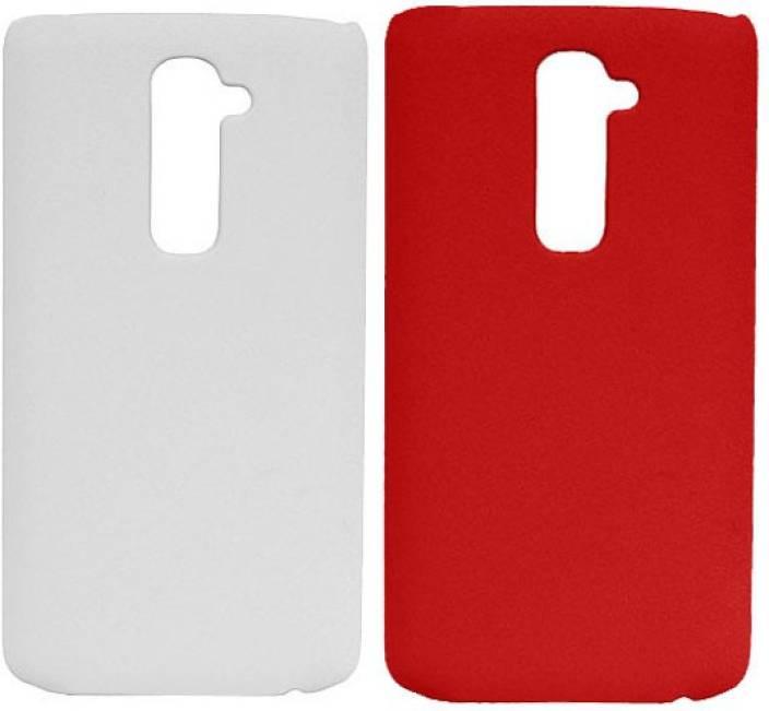 Bacchus Back Cover for LG G2