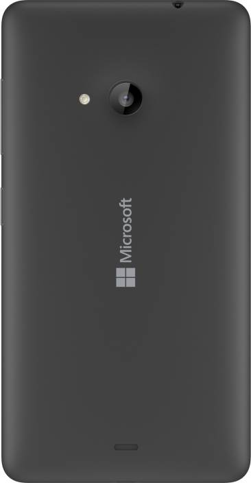 BrewingQ Back Replacement Cover for Microsoft Lumia 535