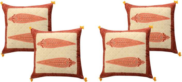 SheetKart Abstract Cushions Cover